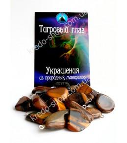 Амулет из минерала - ТИГРОВЫЙ ГЛАЗ