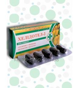 Суппозитории гигиенические вагинальные - ХЕЛИДОТЕЛ-2