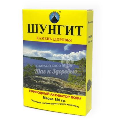 Активатор воды ШУНГИТ в картонной упаковке 150 г