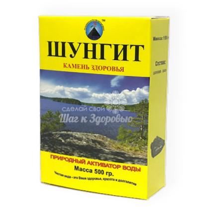 Активатор Шунгит 500 г - Камень для очистки воды